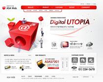 商业化韩国网站PSD源文件