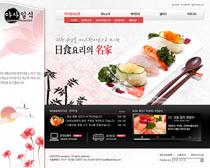 韩国美食文化网页PSD源文件
