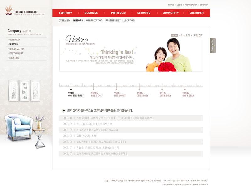生活品质韩国网站PSD源文件
