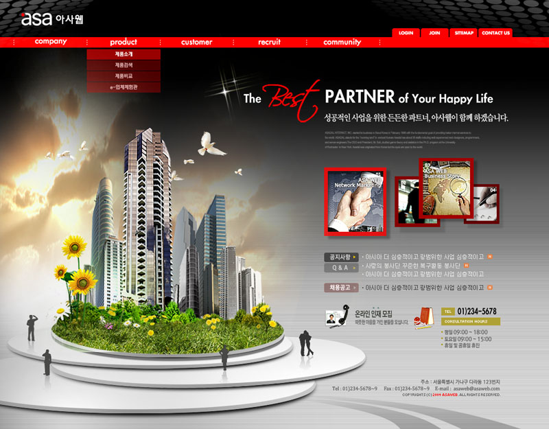 形像公司网站模板PSD源文件