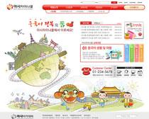 韓國兒童卡通網站PSD源文件