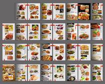 时尚菜谱画册设计PSD素材