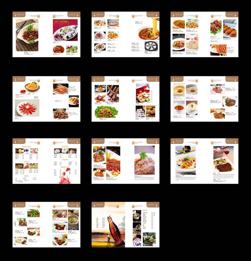西餐厅菜谱画册设计psd素材