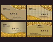 金属质感名片卡片设计PSD素材