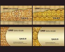 金属底纹名片卡片设计PSD素材