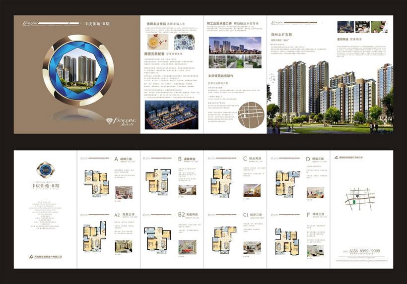 简洁房地产宣传折页设计矢量素材