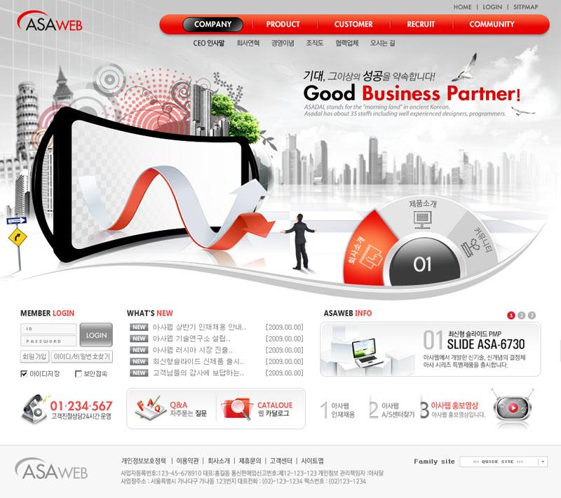 商务模块网页PSD源文件