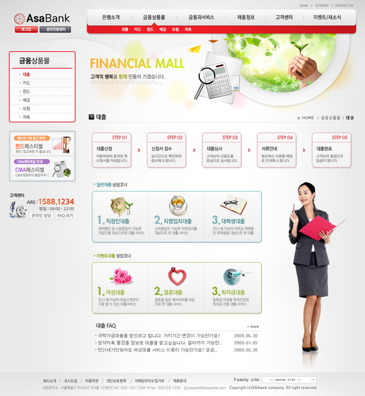 学习网站模板psd源文件 - 爱图网设计图片素材下载