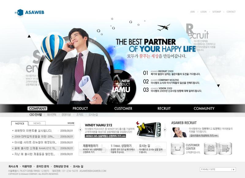 企业形像网站模板PSD源文件
