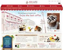 甜品冰淇淋网站PSD源文件