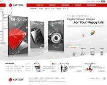 产品数码公司网站PSD源文件
