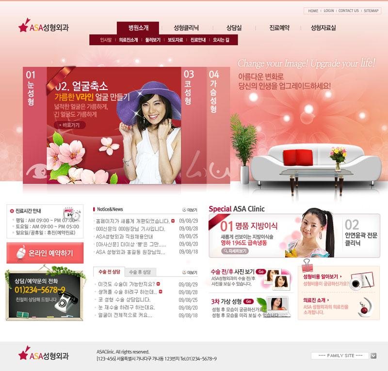 女性生活网站PSD源文件