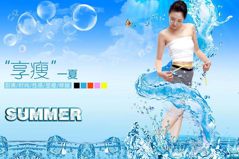 春夏新品上市宣传海报设计psd素材 春夏新品促销海报设计psd素材 夏季