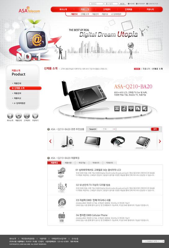 公司创意科技网站PSD源文件