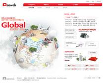 环球旅游网站PSD源文件
