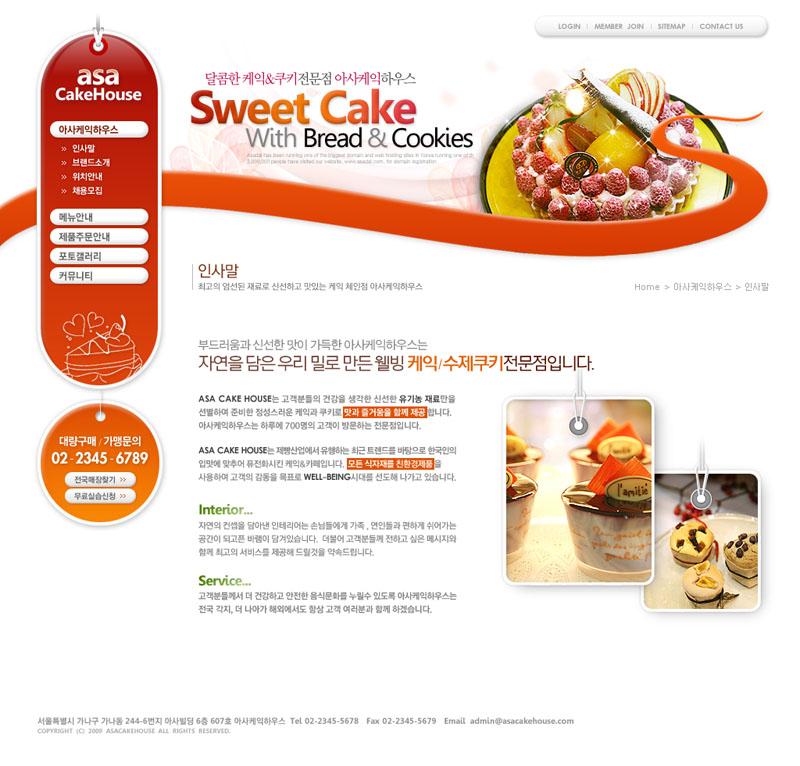 美食韩国网页网页设计网页模板网页界面界面设计ui设计网页版式版式