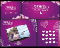 紫色婚礼海报设计PSD素材