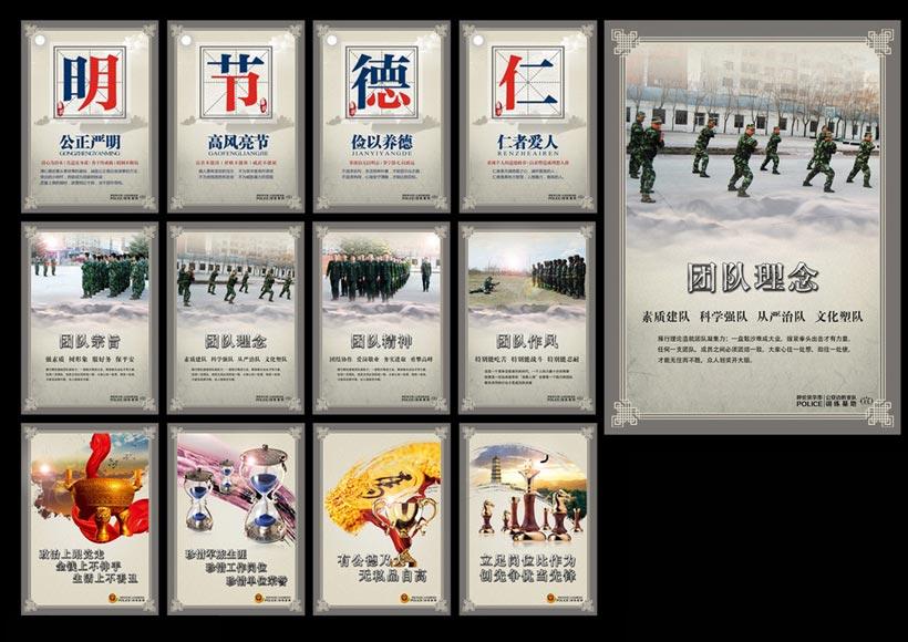 灯箱部队宣传栏军事宣传栏军营宣传栏部队挂图部队挂画展板模板广告设图片