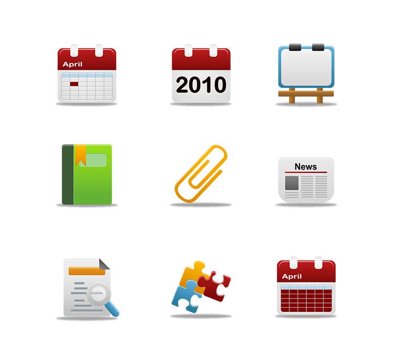 生活图标 > 素材信息   关键字: office办公回形针便签黄色文件夹文件图片