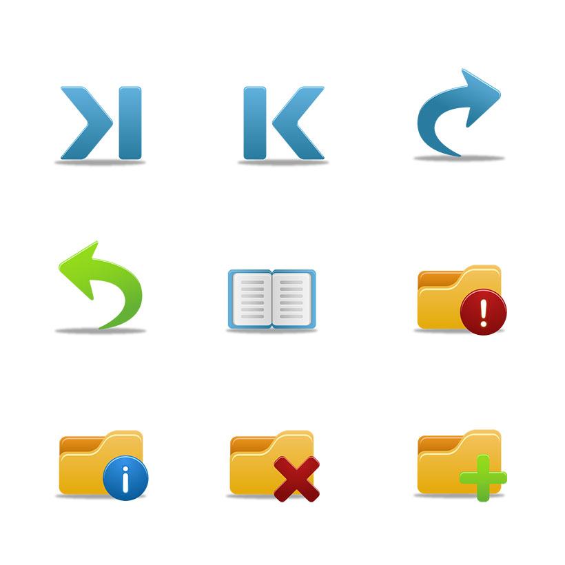 关键字: office办公黄色文件夹文件格式日历办公用品商务图标png图片
