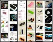 移动电源充电宝详情页面设计PSD素材