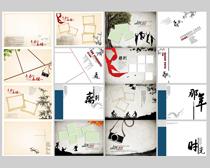 毕业纪念册设计PSD素材