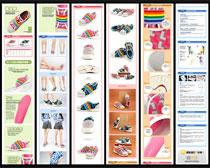淘宝时尚女鞋详情页面设计PSD素材