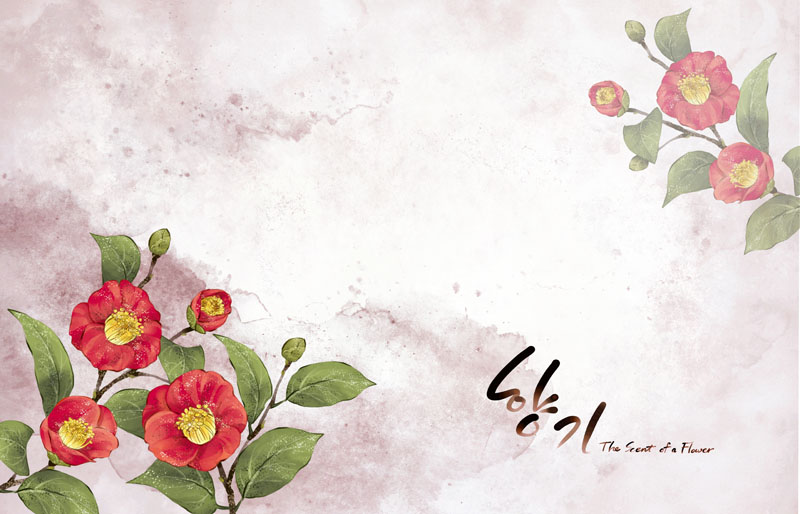 手绘花朵封面设计psd素材