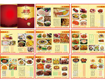 海鲜酒楼菜谱菜单设计时时彩平台娱乐