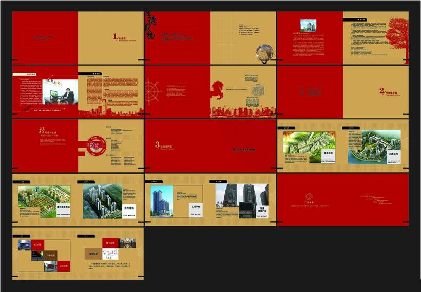 红色房地产画册设计矢量素材图片