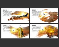 永争第一企业文化画册设计PSD素材
