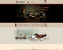 淘宝陶瓷促销页面设计PSD苏艾