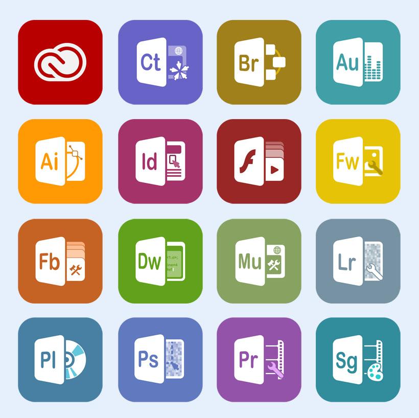高清办公软件png图标