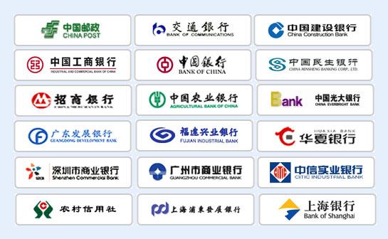 中国各大房屋LOGOPNG图标-爱图网设计图片清华大学新型银行v房屋