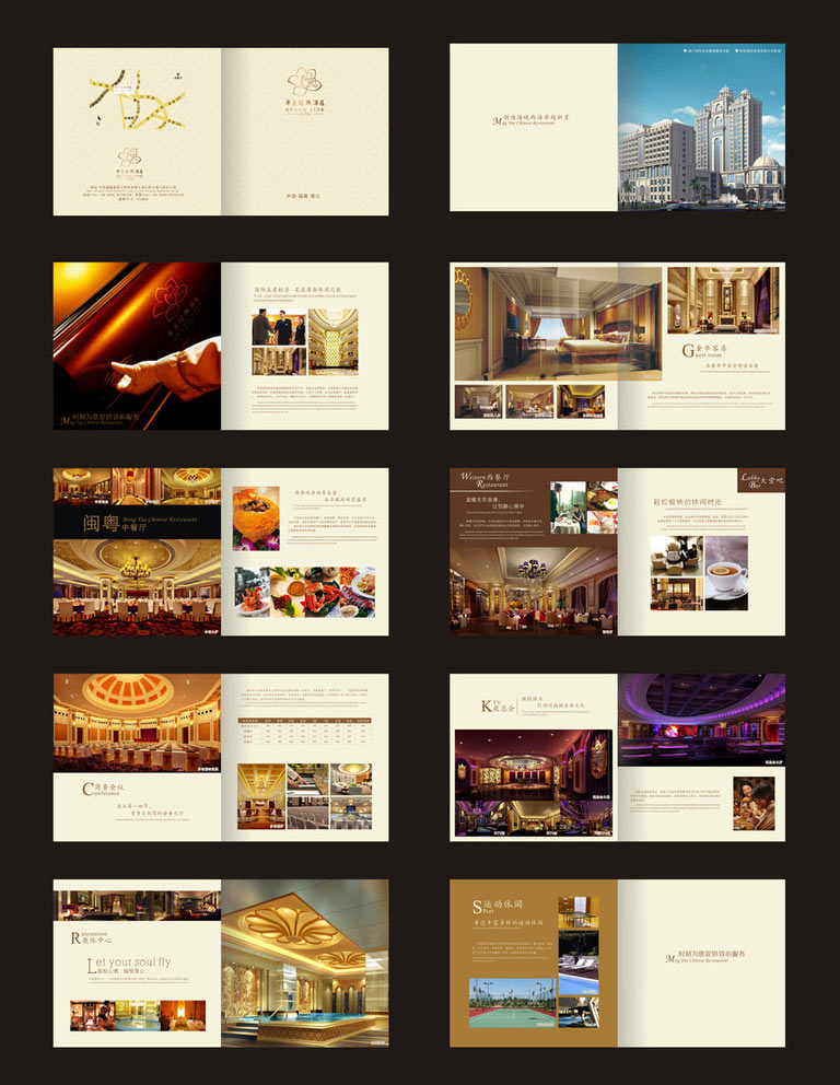 上档次画册排版欧式画册设计广告设计模板矢量素材