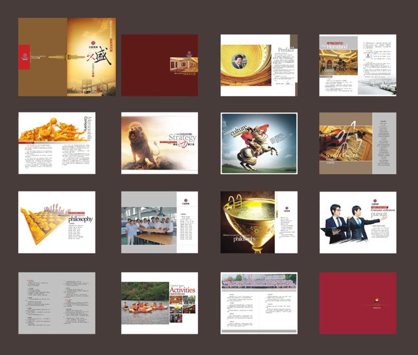 企业招商手册矢量素材 简洁企业宣传册矢量素材 时尚中国风企业画册图片