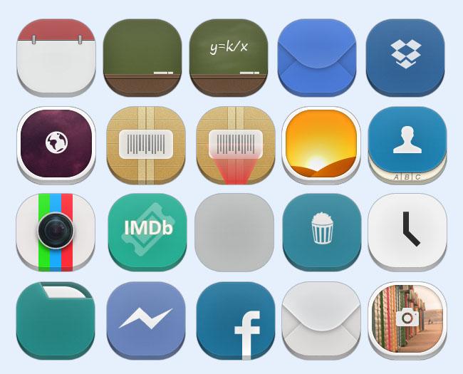 高清app应用图标大全png图标