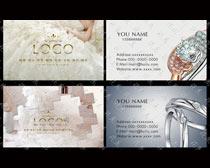 首饰广告名片卡片设计PSD素材