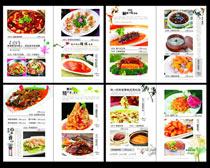 时尚美食菜谱菜单设计时时彩平台娱乐