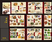 湘菜馆菜谱画册设计时时彩平台娱乐