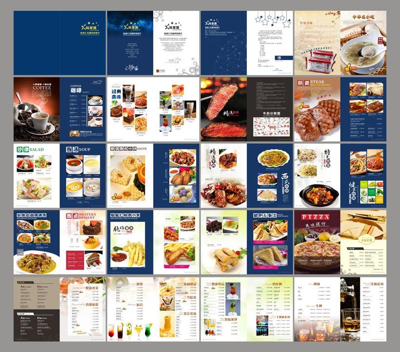 湘菜封面设计矢量素材 西餐菜谱设计模板矢量素材 西餐菜谱设计模板