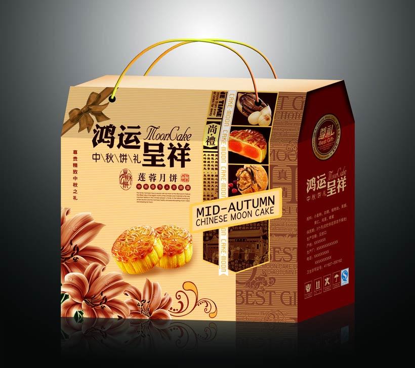 鸿运呈祥月饼礼盒包装设计psd素材