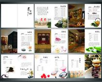 茶水单画册设计时时彩平台娱乐