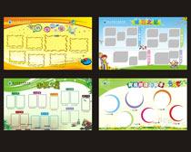 校园之星宣传展板设计矢量素材