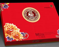 福满堂月饼礼盒设计PSD素材
