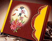 中秋月圆月饼盒设计矢量素材