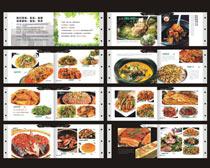 湖南大碗菜菜谱设计时时彩平台娱乐