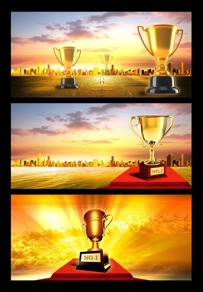 展板模板 企业荣誉 企业文化 企业展板 奖杯展板 金色 大气 高端 高档