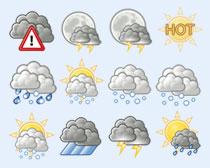 精致天氣預報PNG圖標