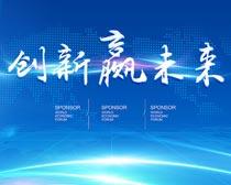 蓝色科技展板背景PSD素材